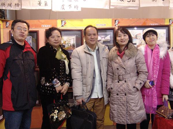 新加坡南洋艺术学院林保德教授来访