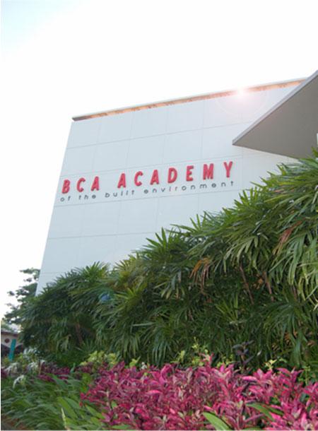 新加坡BCA学院
